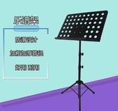樂譜架 譜架樂譜架 大譜架譜台樂譜架子架子鼓譜架吉他譜架小提琴樂譜架 莎瓦迪卡