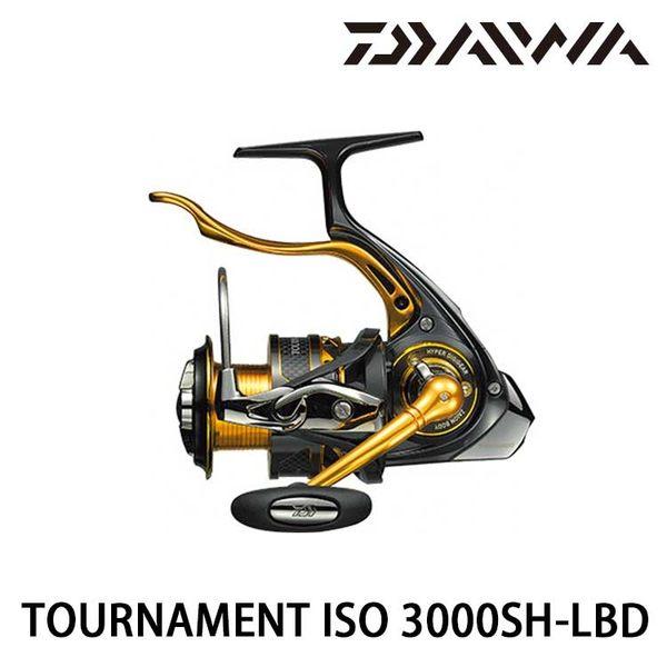 漁拓釣具 DAIWA 15 TOURNAMENT ISO 3000SH-LBD (手剎車捲線器)