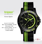 【EMS軍】瑞士Traser Green Spirit 軍錶(公司貨)#105542/分期零利率
