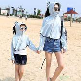 防曬衣女親子裝夏季薄款連帽短版外套長袖沙灘服正韓大尺碼防曬披肩