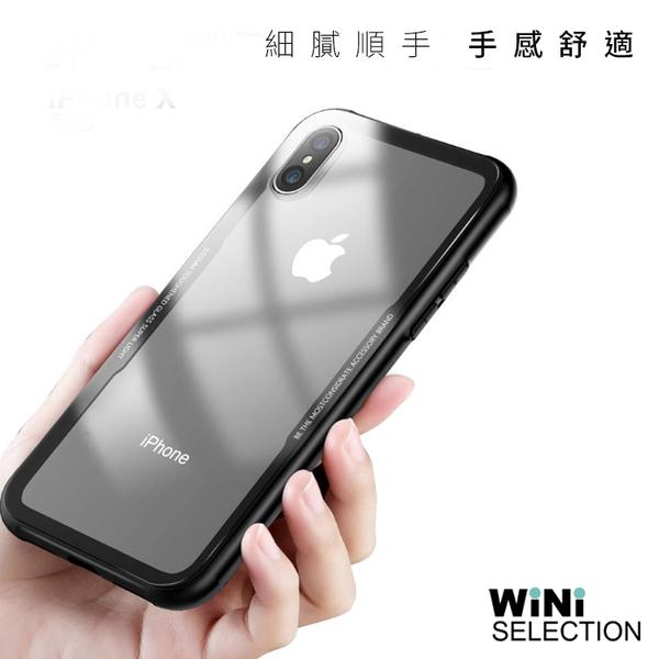 琉璃手機殼 TPU矽膠軟邊框+9H鋼化玻璃背膜 四角防護避震 高清玻璃保護殼 iPhone 6 / 7 / 8 / X  [ WiNi ]