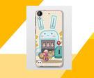 ♥ 俏魔女美人館 ♥HTCDesire 530 {遊戲機*水晶硬殼} 手機殼 手機套 保護殼