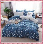 《青花漫舞》百貨專櫃精品雙人薄床包被套四件組 100%MIT台製舒柔棉-(5*6.2尺)