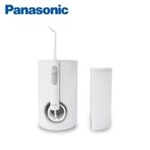 【Panasonic國際牌】超音波水流沖牙機EW-1611