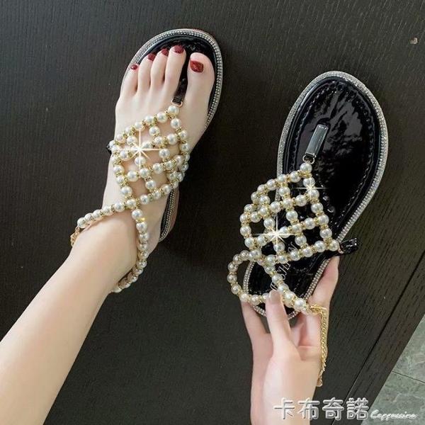 涼鞋女仙女風年新款夏季時尚百搭珍珠水鑚平底夾腳羅馬鞋 卡布奇諾