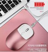 無線滑鼠優想K1鋁合金充電無線滑鼠靜音無聲筆記本電腦辦公無限男女生游戲 曼莎時尚