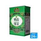 午后時光奶香綠茶250ml*24【愛買】