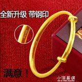 久不掉色沙金首飾999越南歐幣鍍金仿真假24K黃金手鐲子環飾品『小淇嚴選』