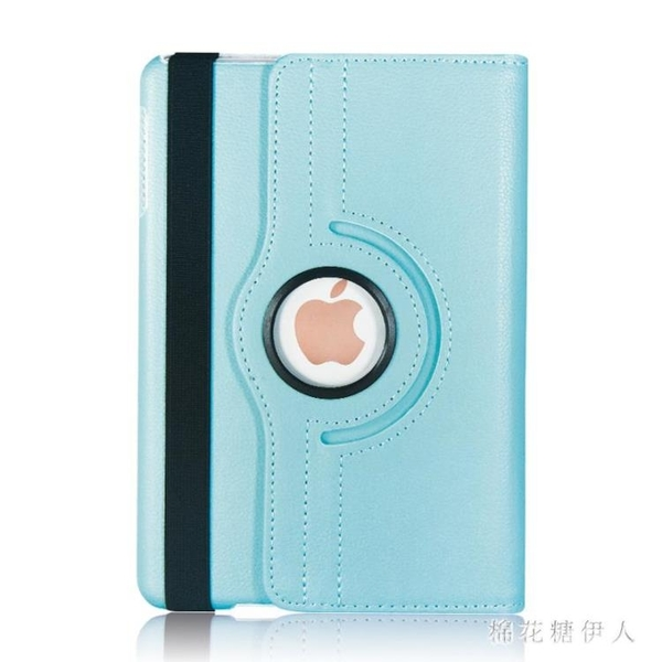 啟際蘋果ipad mini2保護套平板ipad迷你1休眠mini34保護皮套薄殼IP1113【棉花糖伊人】