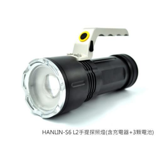 【HANLIN-S6】LED 強光手提探照燈 工作燈 18650電池 探照燈 照明燈 投射燈 充電式 手電筒 手提燈