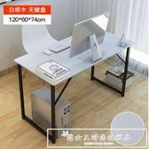 台式電腦桌家用書桌書架組合簡約經濟型學生寫字桌簡易辦公桌子igo『韓女王』