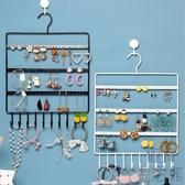 首飾收納架掛耳環飾品架項鏈耳釘耳環首飾盒展示架【極簡生活】