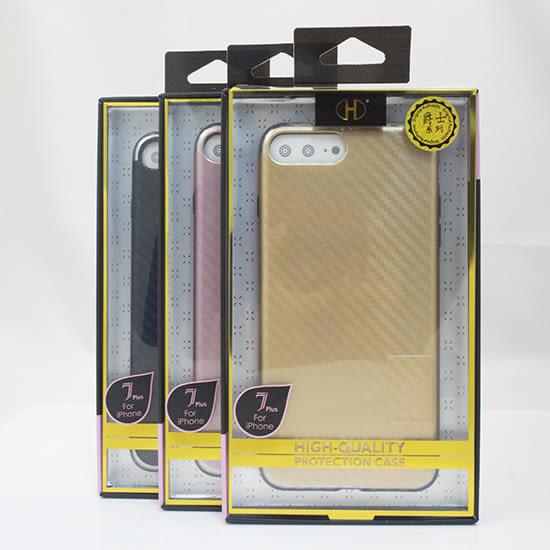 【格紋】Apple iPhone 8 Plus/7 Plus 5.5吋 A1661/A1784/A1897 爵士系列保護套/背套/TPU軟殼/防摔/手機殼/蘋果