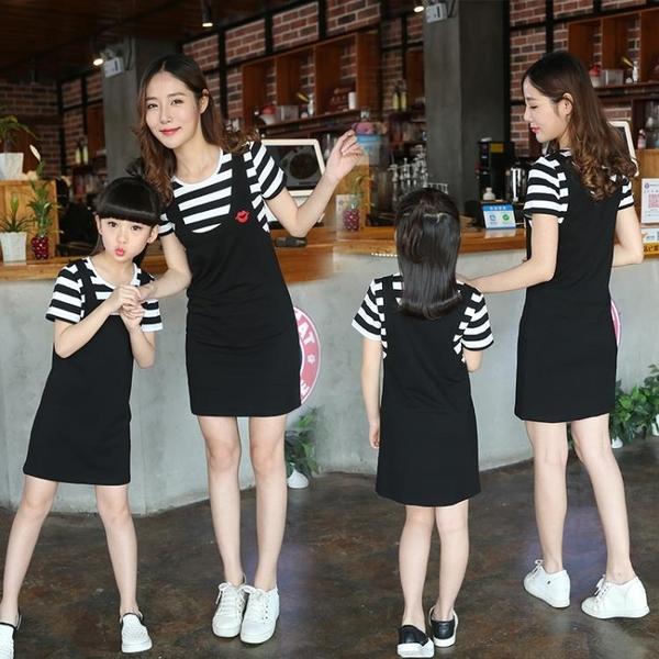 親子裝連身裙加大尺碼新款夏裝女童條紋假兩件純棉裙子洋氣時尚母女裝