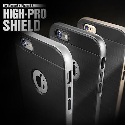 【特價/停產】韓國 High Pro Shield 組合邊框吸震軟殼 手機殼 iPhone 6/6S Plus z6728