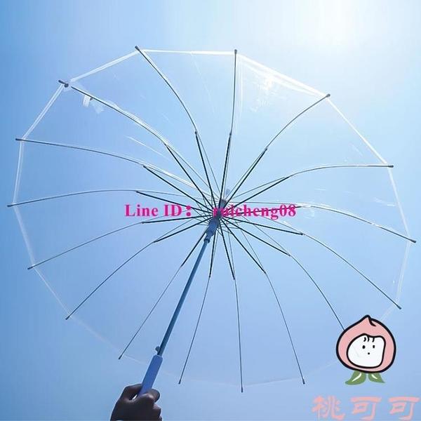 直立傘雨傘定制logo廣告傘長柄透明加厚拍照日系【桃可可服飾】
