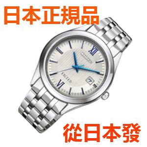 免運費 日本正規貨  CITIZEN Exceed eco Drive 太陽能 男士手錶 AW1000-51A