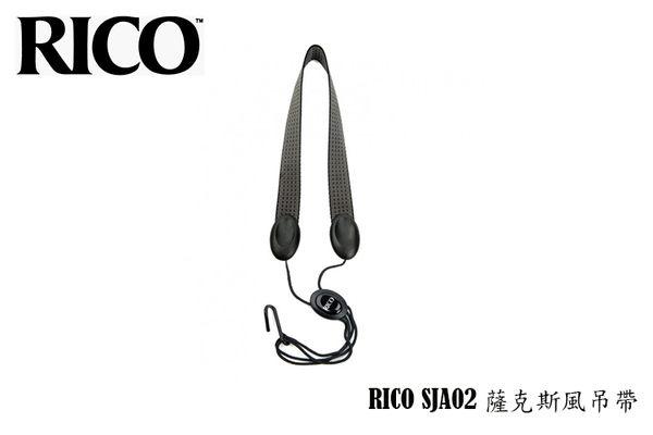 【小麥老師樂器館】RICO SJA02 高音&中音薩克斯風吊帶 (Sax吊帶)