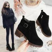 中大尺碼粗跟短靴 靴子女2019春季新款高跟粗跟馬丁靴女短筒瘦瘦靴棉鞋 DR11026【KIKIKOKO】