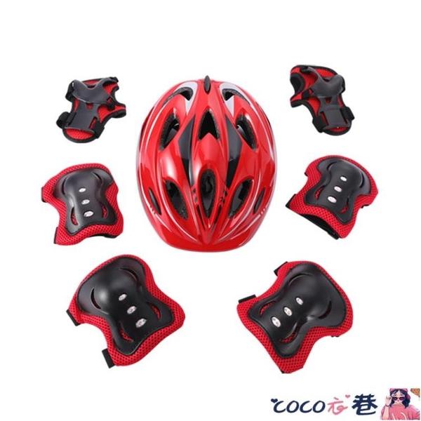 兒童護具 專業溜冰輪滑鞋護具裝備套裝兒童頭盔滑板自行車平衡車護膝安全帽 coco