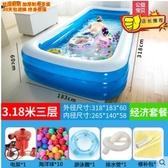 游泳池 兒童充氣游泳池家用大人小孩加厚室內桶家庭超大嬰兒戶外寶寶大型 城市科技DF