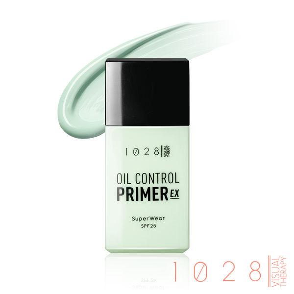 【熱銷補貨到】1028 超控油 透亮飾底乳EX版