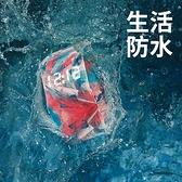 紙手錶男女學生蟲洞概念創意抖音網紅星空運動防水潮流簡約電子錶 科技藝術館