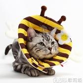 日本寵物伊麗莎白圈貓項圈寵物圍脖圈防咬舔抓傷貓咪變身頭套貓圈【 【快速出貨】】