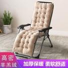 躺椅墊躺椅墊子秋冬季毛絨防滑加厚家用簡約北歐加絨長條沙發坐墊飄窗墊YXS 快速出貨