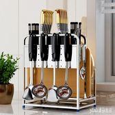 304不銹鋼砧板架菜刀座家用多功能廚具置物架收納鍋蓋架子 PA609『pink領袖衣社』