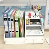 文件架辦公用創意文件夾收納盒多層桌面簡易資料架辦公桌書立書架 WD科炫數位旗艦店