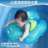 兒童脖圈腋下0-3-6歲防翻防嗆水嬰兒遊泳圈LY2548『愛尚生活館』