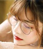 防藍光防輻射電腦眼鏡女平光無度數