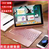2018新款ipad藍牙鍵盤 無線 蘋果air1/2保護套 pro10.5殼 360°旋轉鍵盤 led七彩燈 智能休眠 美樂蒂