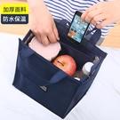 保溫袋 飯盒手提包加厚鋁箔保溫冷藏袋帆布學生上班族裝午餐帶菜便當袋子-Ballet朵朵