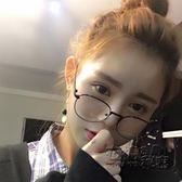 韓版金屬全框眼鏡框女近視潮男款復古文藝氣質細框眼鏡架平光眼鏡 衣櫥秘密