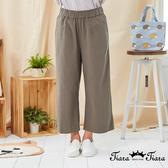 【Tiara Tiara】百貨同步新品aw  鬆緊腰純色八分褲(綠/黑)