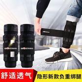 綁腿鉛塊運動跑步裝備隱形可調男女鉛塊綁手綁腳沙包學生 nm2106 【VIKI菈菈】