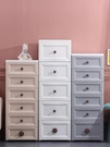 收納櫃 加厚40cm寬多層抽屜式收納柜家用雜物收納盒塑料收納柜子整理箱TW【快速出貨八折搶購】