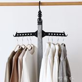 衣櫃空間專家神奇魔術折疊伸縮多功能衣架家用收納神器多層晾衣撐 盯目家