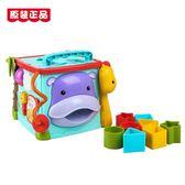費雪探索學習六面盒子體早教益智嬰兒童形狀認知玩具積木屋CMY28【快速出貨】