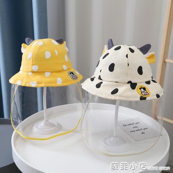 嬰兒防飛沫帽春秋薄款男女寶寶可拆卸防疫漁夫帽兒童面罩遮臉防護 蘇菲小店