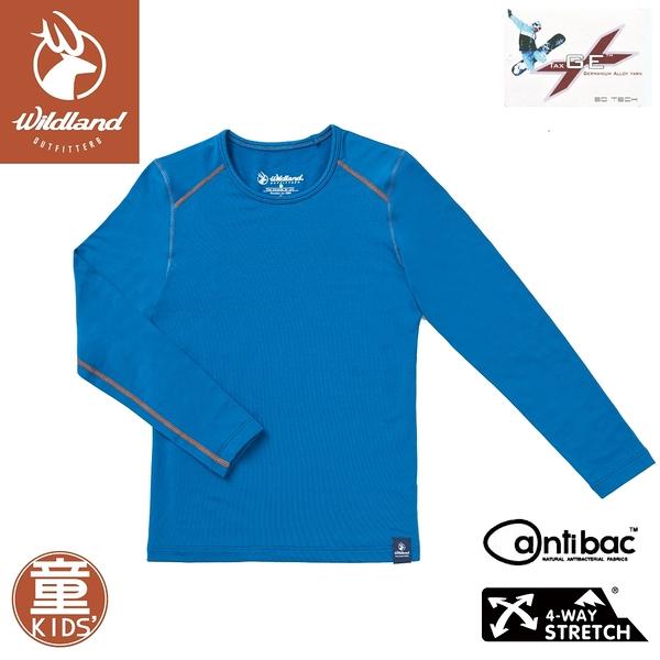 【Wildland 荒野 男童 輕量鍺纖維親膚保暖衣《土耳其藍》】W2670/機能衣/衛生衣/內搭