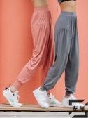 運動褲女寬松束腳休閑長褲衛褲訓練跑步健身褲速干秋季【左岸男裝】