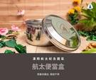 漢翔公司LOGO高級不鏽鋼環保餐盒...