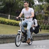 正步摺疊電動自行車鋰電池助力車迷你成人電瓶車男女士小型電動車 igo