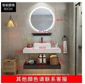 北歐小戶型浴室櫃組合現代簡約衛生間洗漱台大理石洗手池洗臉盆櫃 城市科技DF