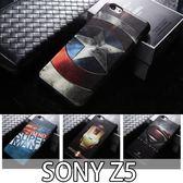 E68精品館 SONY Z5 E6653 立體 彩繪 浮雕 手機殼 貼皮 軟殼 防震 抗摔 保護套 個性 超人 美國隊長