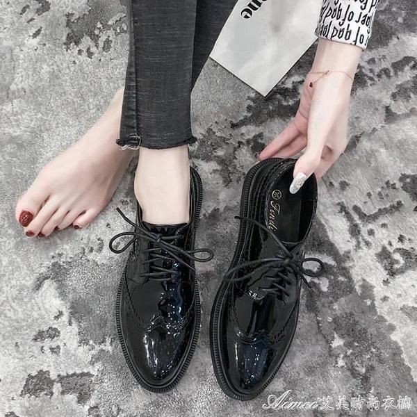 皮鞋牛津鞋英倫風小皮鞋女厚底春秋亮皮單鞋冬季黑色繫帶牛津鞋軟皮 快速出貨