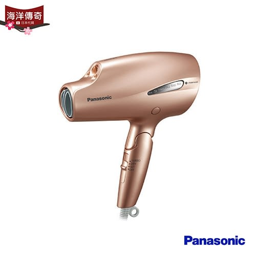 【海洋傳奇】【日本出貨免運】日本Panasonic EH-NA99吹風機 (玫瑰金) 【有庫存】